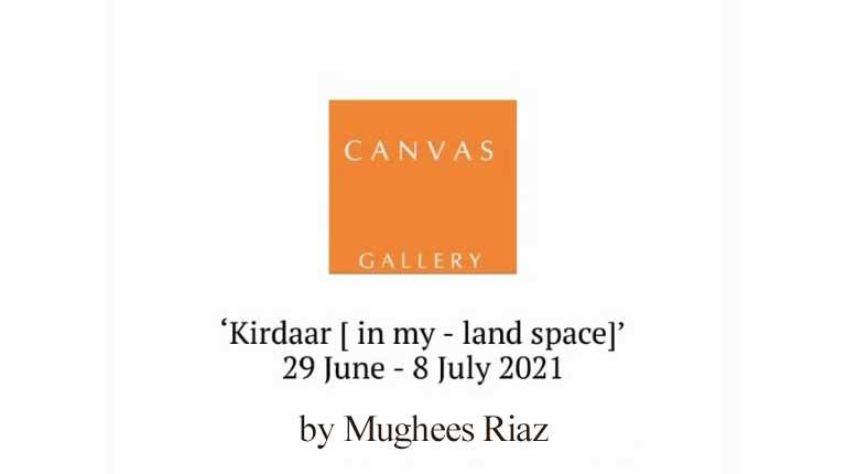 'Kirdaar [in my – land space]'